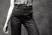 Cucckereső: magas derekú nadrág