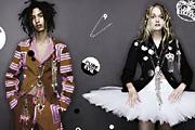 Japán H&M kollekció