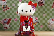 Hello Kitty a Diornál