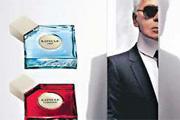 Lagerfeld nemtelen parfümjei