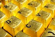 Arany billentyűzet