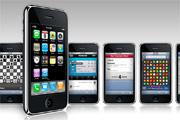 Magyarországon is lesz iPhone