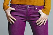 Cucckereső: lila nadrág