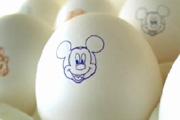 Disney tojás