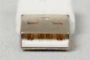 USB, a soros busz