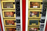 Különös automaták