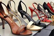 Cipőmustra, nagylátószög