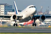 Légi katasztrófák és repülésbiztonság