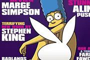 Marge Simpson a Playboy új címlaplánya