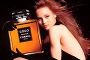Vanessa Paradis a Chanel régi-új arca
