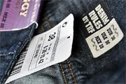 Az eltérő méretezés miatt igazi tortúra a vásárlás