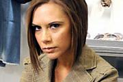 Victoria Beckham a legegészségtelenebb