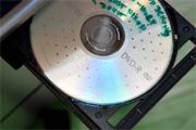 A DVD lejátszás problémái