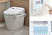 Japán új hightech vécéje mindenre gondol