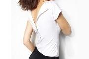 Cucckereső: egyszerű pólók érdekes részletekkel