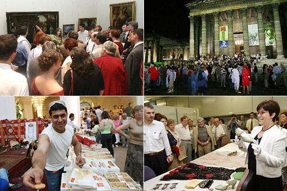 www.muzeumokejszakaja.hu