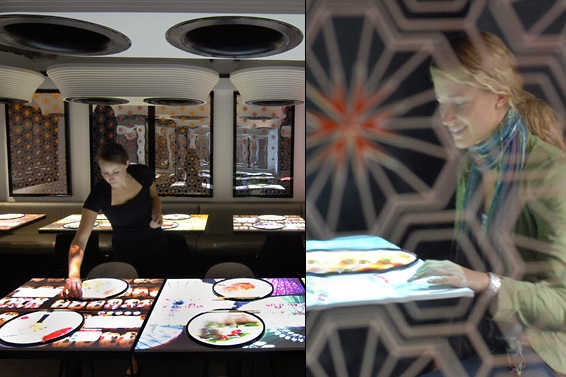 www.inamo-restaurant.com