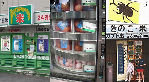 www.panoramio.com, www.japanguidebook.com