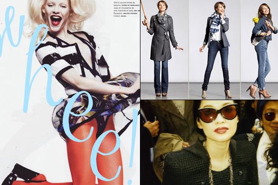 http://fashionista.com